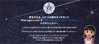 スクリーンショット 2014-09-01 23.59.37 | by kobu0203