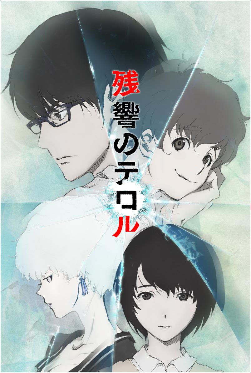 140613(3) -「渡辺信一郎、菅野よう子、中澤一登」打造東京犯罪動畫《残響のテロル》將在7/10首播!