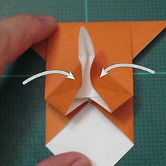วิธีพับกระดาษเป็นที่คั่นหนังสือรูปหมาบูลด็อก (Origami Bulldog Bookmark) 009