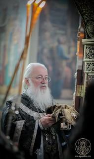 Иверский монастырь 245