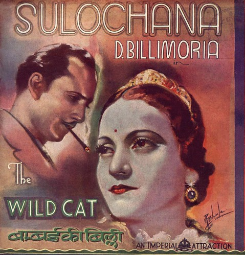 Bambai Ki Billi (1936) brochure cover | by Mahal Movies