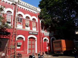 Bombay Samachar building | Fort, Bombay | eskaycee | Flickr