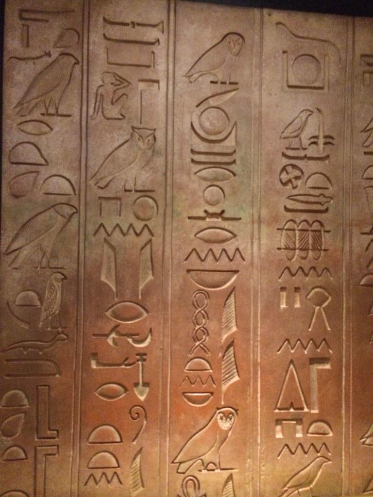 Luxor Tower One Bedroom Suite: Luxor LV Tower Elevator Hieroglyphics