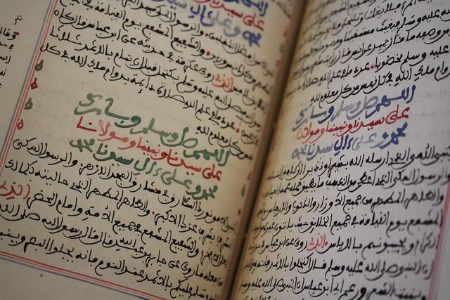 Al-Dalaïl al-nabawiya wa al-makarim al-mohamadia (Livre de prières sur le prophète) de Ahmed ben Al-Haj al-Abassi Chraïbi, 30 ramadan 1324/16 novembre 1906 - Splendeurs de l&#x<br /><span style=