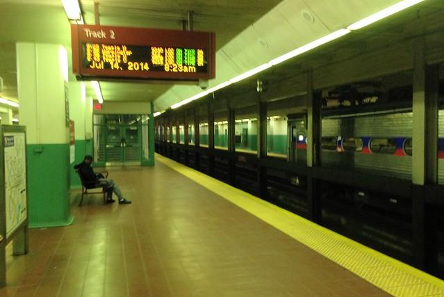 Penn Center Suburban Station