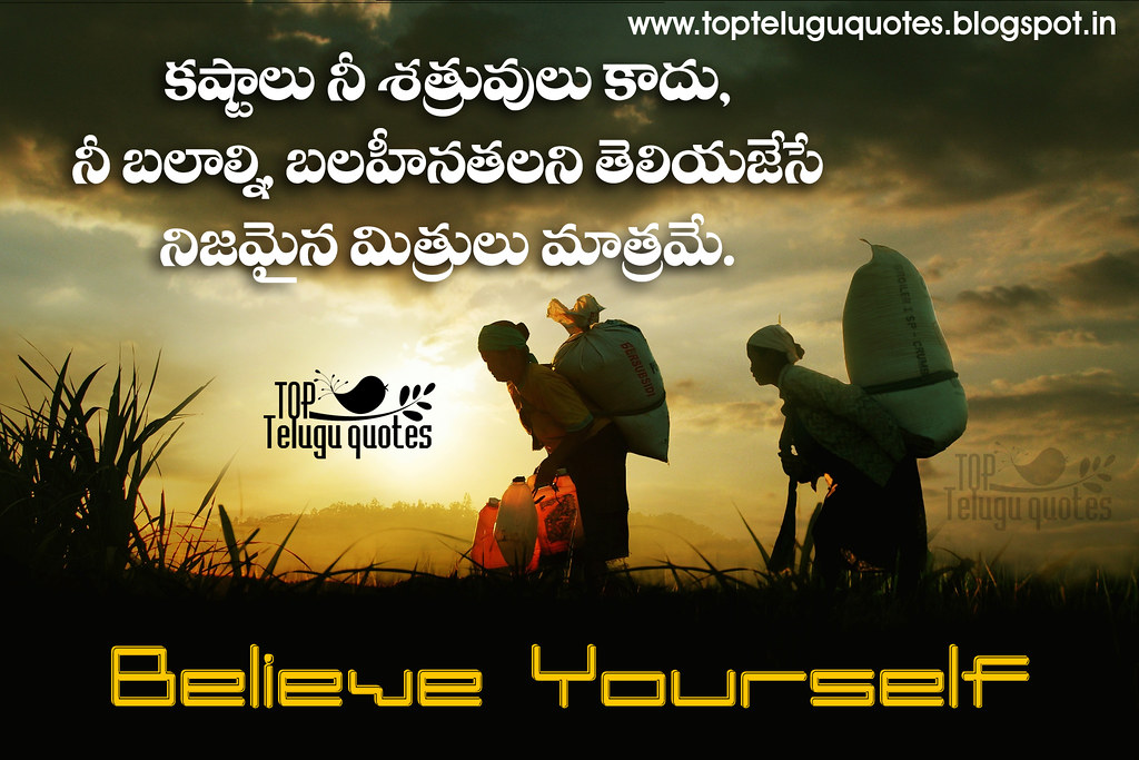 Hardwork Best Saying Life Telugu Quotes Naveen Reddy Flickr