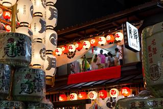 月鉾 - 四条通新町東入 / Gion Festival