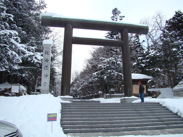 Sapporo Zoo & Beer Garden