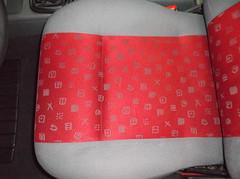 Banqueta piloto, Limpieza Textil. Después