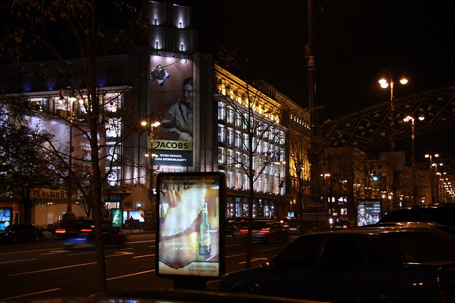 Киев, Украина   Хрещатик