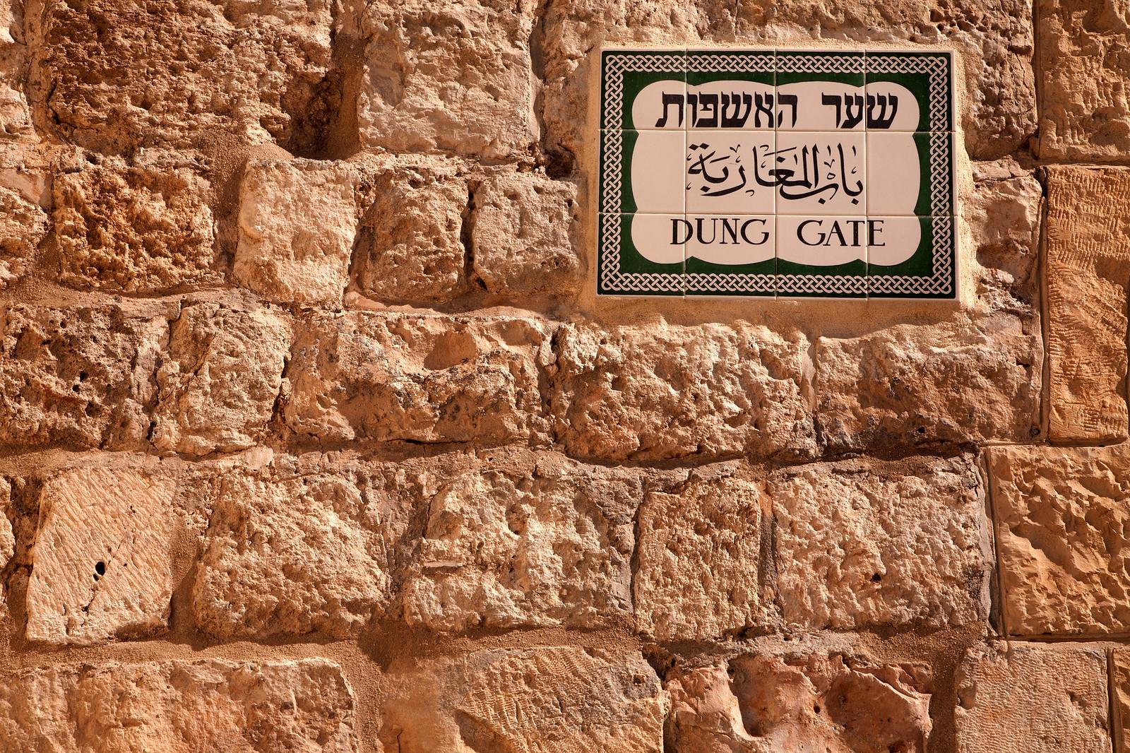 Jerusalem_Old City_Dung Gate_ Sha'ar HaAshpot_2_Noam Chen_IM