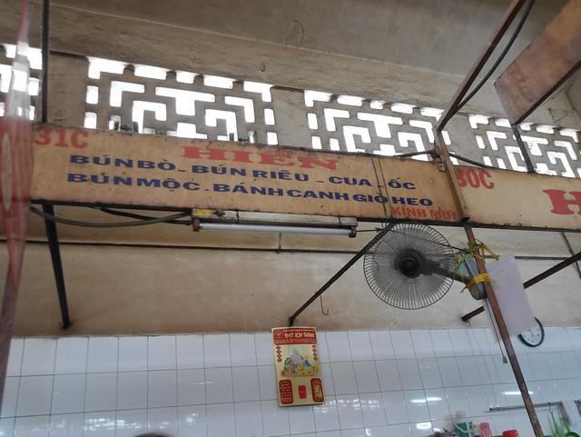金, 2014-05-16 20:16 - Bun Rieu Cua屋
