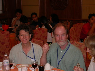 5th ISH Conference, Jim Whitfield and Sydney Cameron at Farewell dinner at Beijing Quanjude Roast Duck Restaurant (全聚德烤鸭和平门店), Hepingmen Branch, Beijing, China