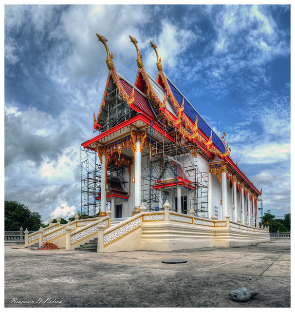 Temple #30 (Remodeling)