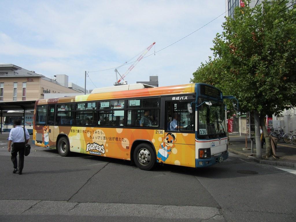西船橋 バス