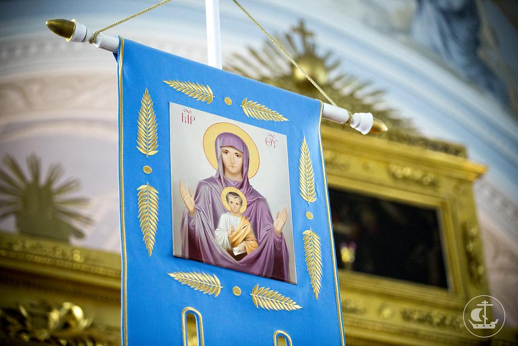 3 сентября 2014, Акафист Божией Матери / 3 September 2014, The Akathist to the Mother of God