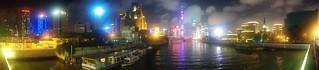 Shanghai | by tlianza