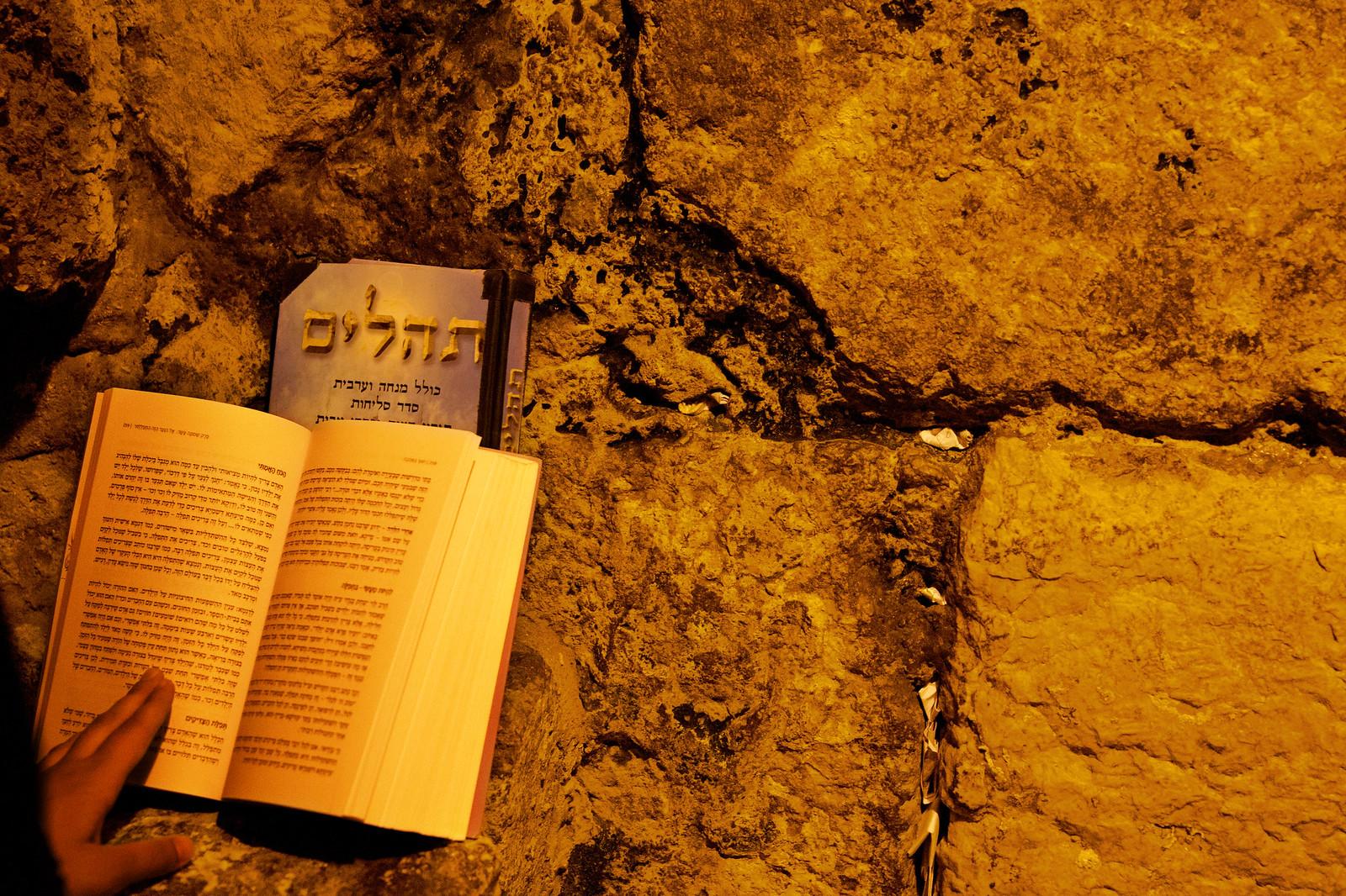 Jerusalem_Western Wall Tunnels_5_Noam Chen_IMOT