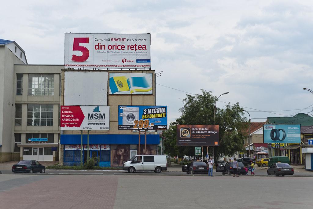 VICTORIABANK a deschis o agenție nouă în Tvardița