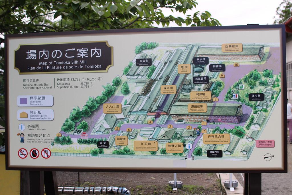 富岡製糸場_MAP