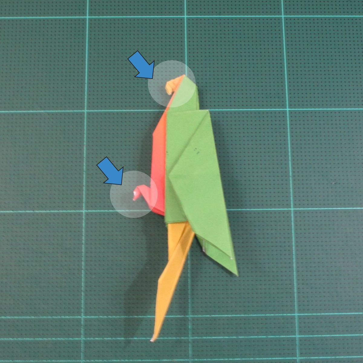 วิธีพับกระดาษเป็นรูปนกแก้ว (Origami Parrot) 035