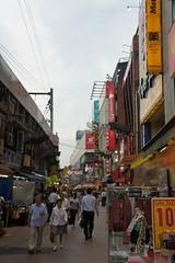 Mercado de Ameyoko