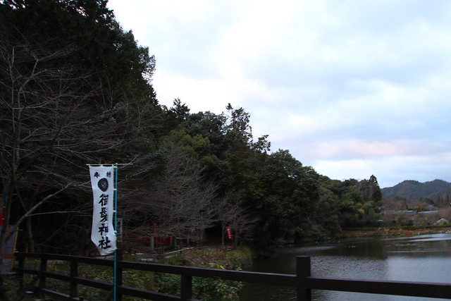 Arashiyama Lake