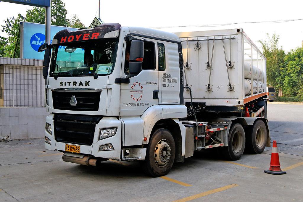 SITRAK C7H 400 | MAN TGA Cab,D2066 engine+ZF Gearbox | jason