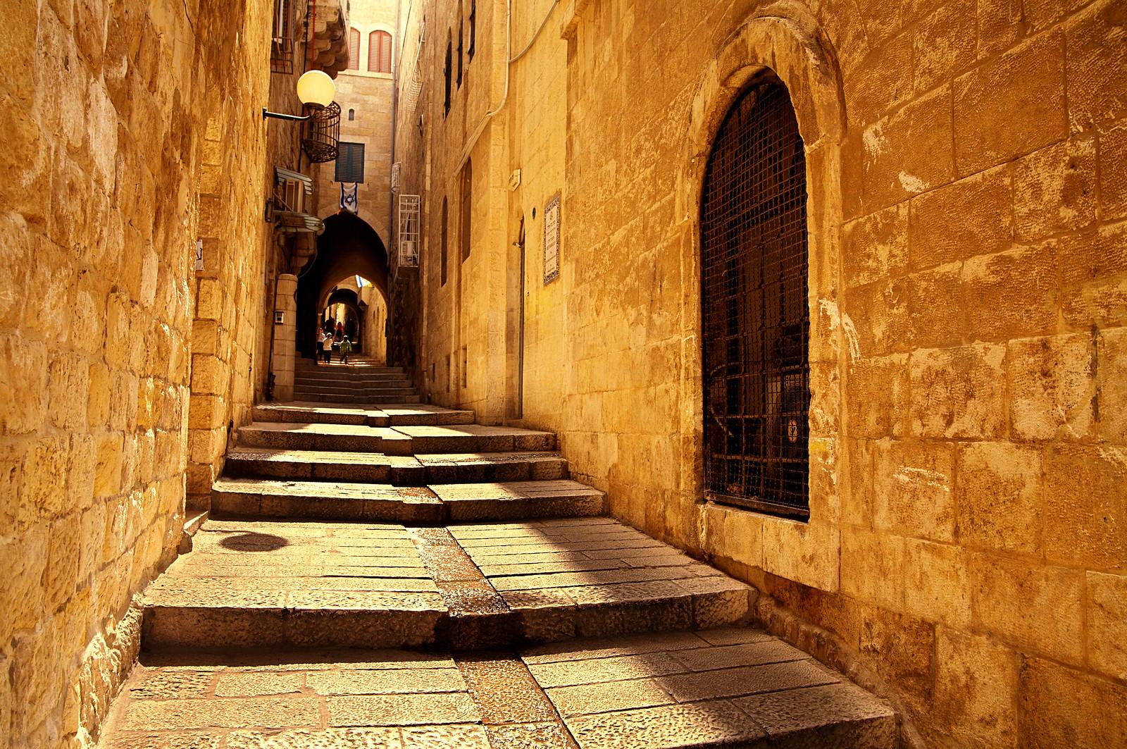 Jerusalem_Old City_Jewish Quater_1_Noam Chen_IMOT