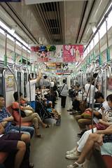 Metro de Osaka