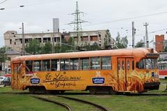 2014-06-12, Daugavpils, Depot Dautex