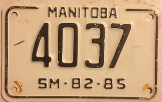 MANITOBA 1982-85--- FOUR DIGIT SNOWMOBILE PLATE