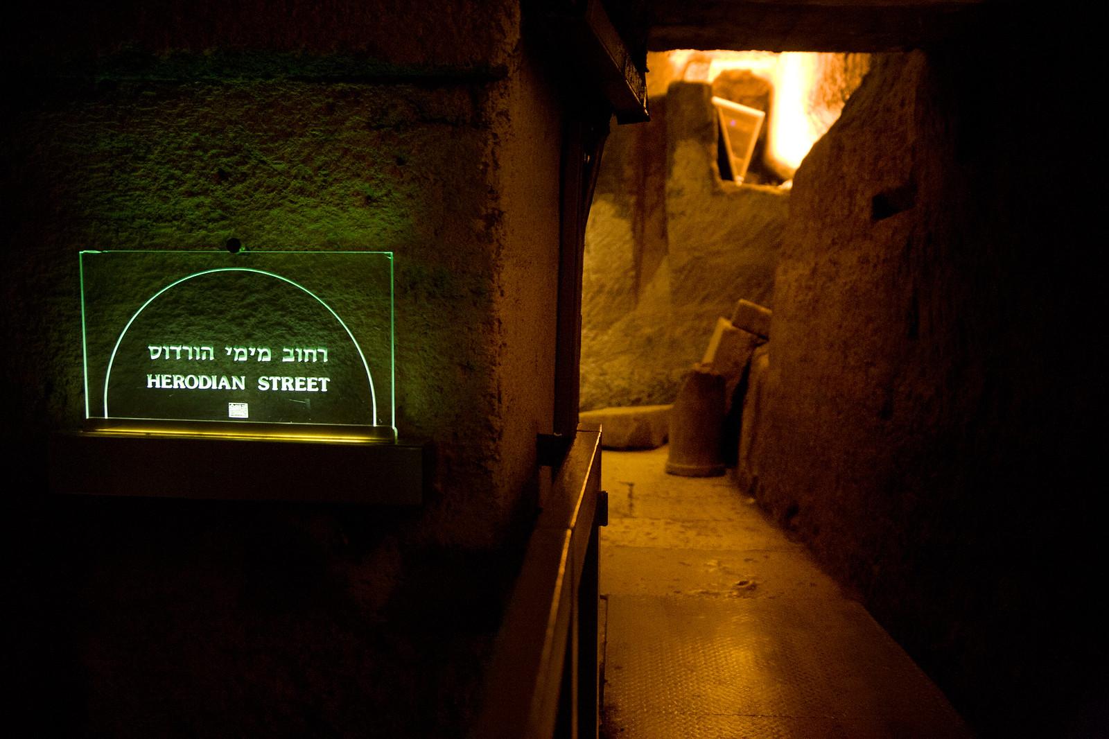 Jerusalem_Western Wall Tunnels_1_Noam Chen_IMOT