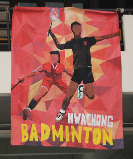 HC Badminton | by 43HCSC