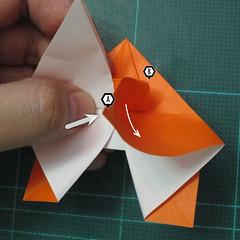 วิธีพับกระดาษเป็นที่คั่นหนังสือรูปผีเสื้อ (Origami Butterfly Bookmark) 026