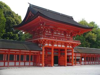 Kyoto   by borshop