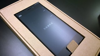xiao mi unboxing 2 WP_20140813_09_44_47_Raw.jpg | by roland