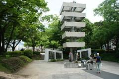 Monumento por la Paz