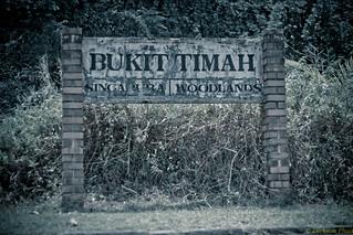 Bukit Timah Railway Station sign