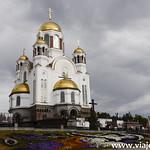 3 Viajefilos en Ekaterimburgo 06