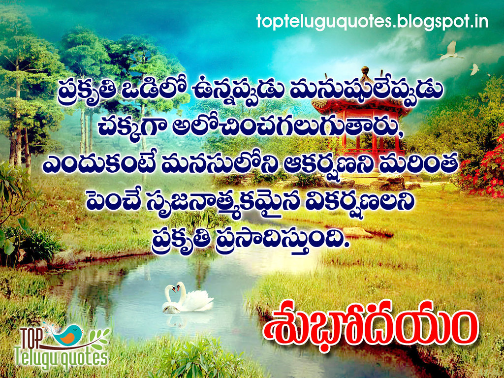 latest good morning telugu quotes jun topteluguquotes b flickr