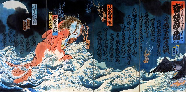 Masami Teraoka (1936- ) - 1986 American Kabuki (Oishiiwa)  (Fine Arts Museum of San Francisco, USA)
