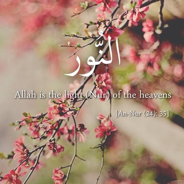 Allah Is The Light Of The Heavens Allah Light Heavens Flickr