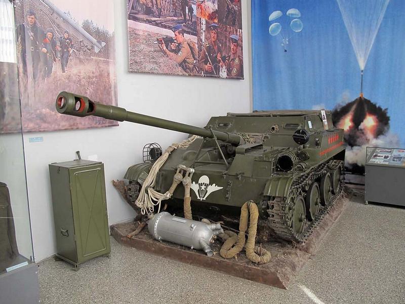ASU-57 (1)