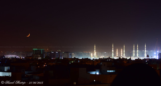The moon set in the end of fourth of Ramadan