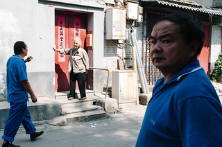 52/365: Hutong Dispute | by H_H_Photography