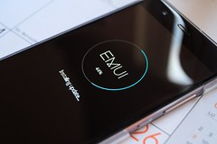 Emui (udpating)