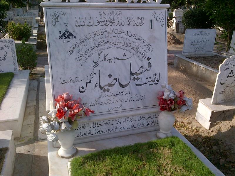 Lieutenant Faisal Zia Ghumman Shaheed