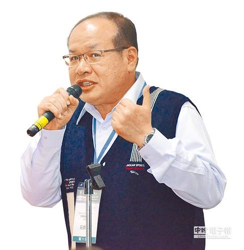 圖01.莊理事長於年金改革委員會中發言實況