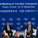 A Conversation with Premier Li Keqiang